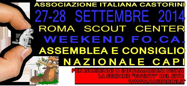 eventi2014